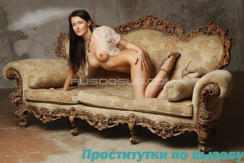 Самые дешевые девушки на выезд сзао москвы