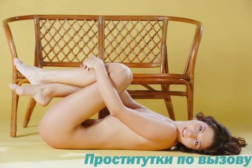 Проститутки индивидуалки зрелые анал москве
