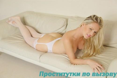 Кристел, 22 года, Проститутки пушкино московский области тел телефоны адрес