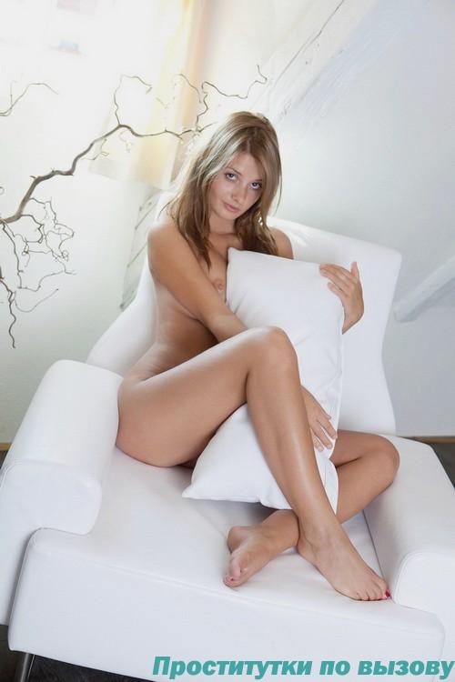 Анисья, 30 лет, секс со страпоном