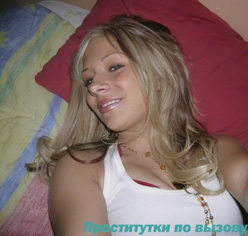 Нелля, 21 год, ролевые игры