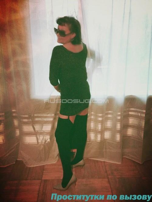 Фридерика, 33 года, тонизирующий массаж