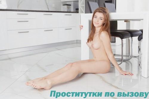 Мимма: город Харьков